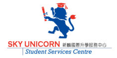 Sky Unicorn Student Services Centre